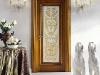 Классический орнамент с сусальным золотом